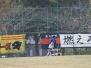 2015年小学生ミニラグビー福岡県大会2日目