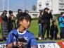 2018年10月28日(日)平成30年度福岡県小学生ラグビーフットボール大会 2日目