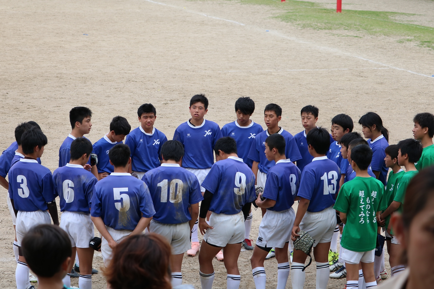 youngwave_2018001