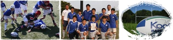 ヤングウェーブ北九州_福岡県北九州市ラグビースクール_ラグビーチーム_photo7
