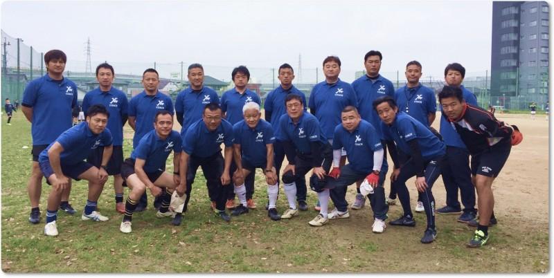 ヤングウェーブ北九州コーチ集合写真