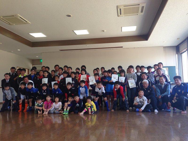 壮行会&お別れ会 福岡県北九州市の少年・少女ラグビースクール ヤングウェーブ北九州