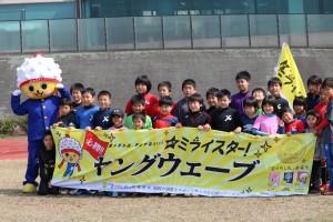 youngwave_kitakyusyu_rugby_school_yamaguchi_kouryu_2016b024